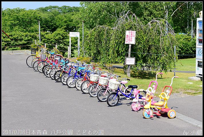 20170708日本青森 八戶公園 こどもの国018.jpg