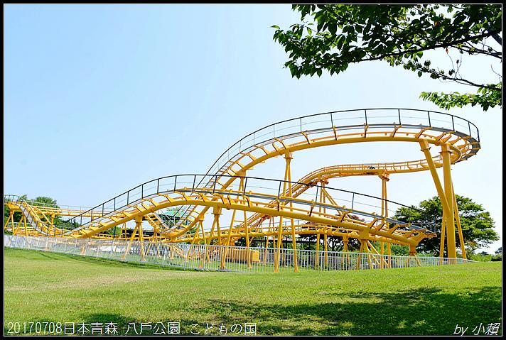 20170708日本青森 八戶公園 こどもの国025.jpg