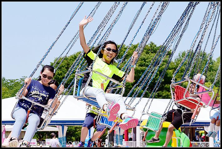20170708日本青森 八戶公園 こどもの国262.jpg