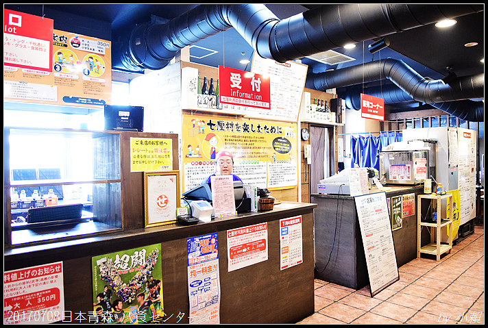 20170708日本青森 八食センター43.jpg