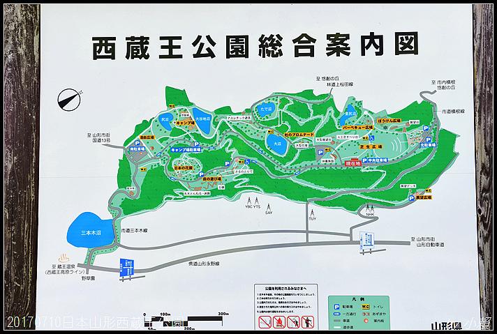 20170710日本山形西蔵王公園キャンプ場079.jpg
