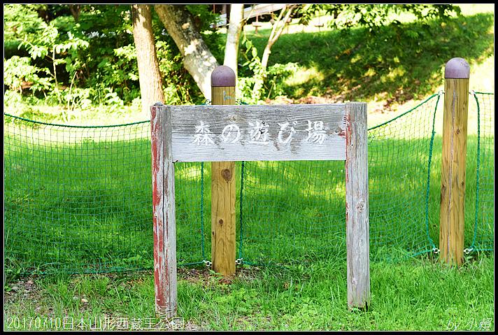 20170710日本山形西蔵王公園キャンプ場078.jpg