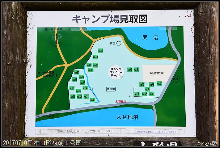 20170710日本山形西蔵王公園キャンプ場015.jpg