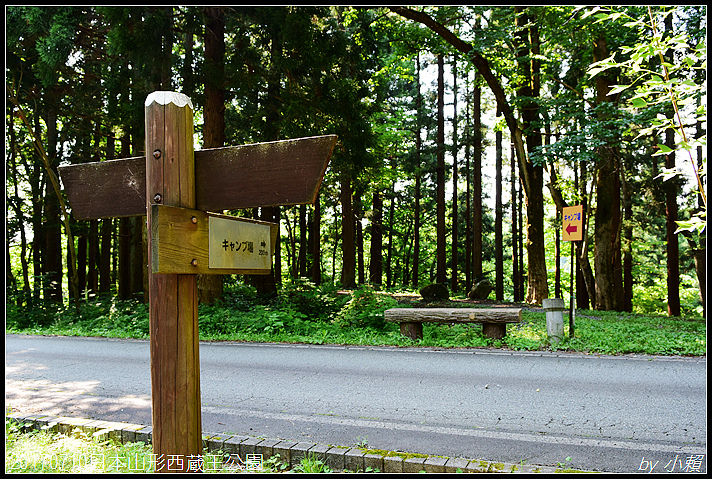 20170710日本山形西蔵王公園キャンプ場001.jpg
