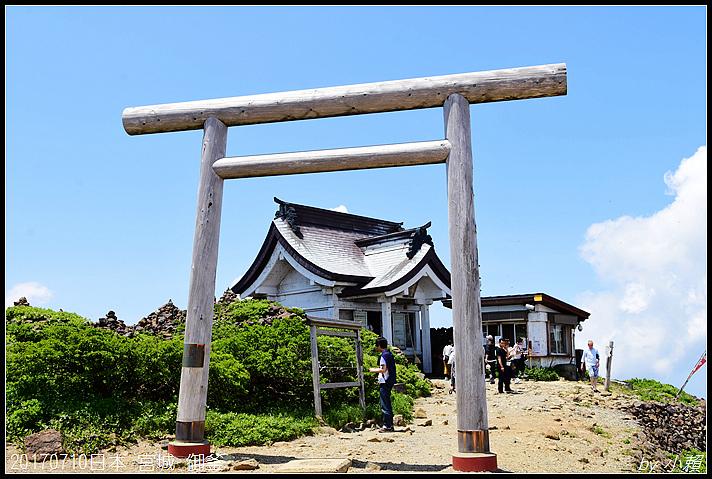 20170710日本 宮城 御釜100.jpg