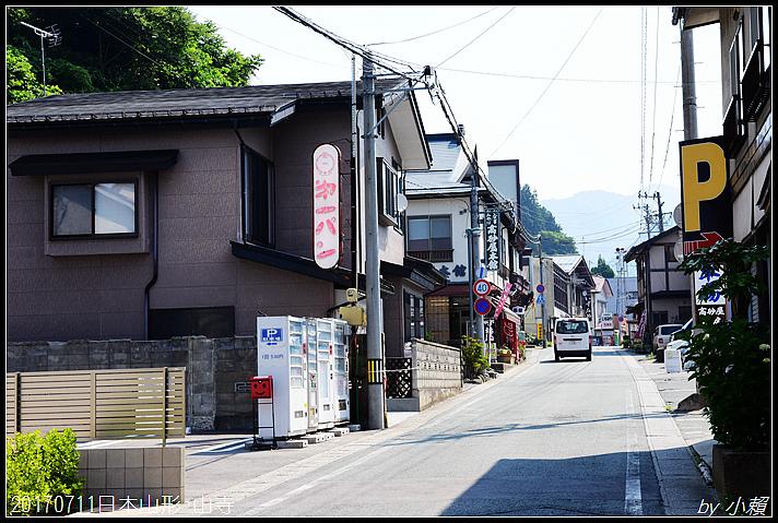 20170711日本山形 山寺002.jpg
