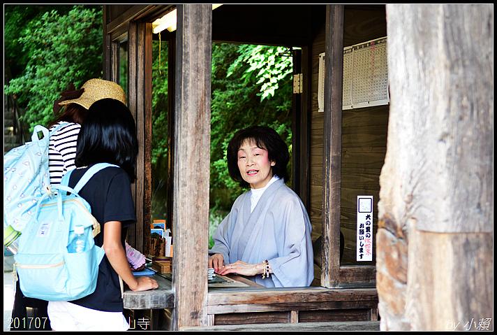 20170711日本山形 山寺049.jpg