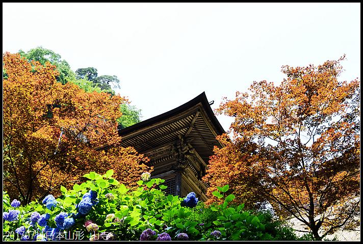20170711日本山形 山寺168.jpg