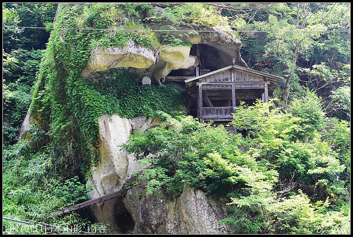 20170711日本山形 山寺087.jpg