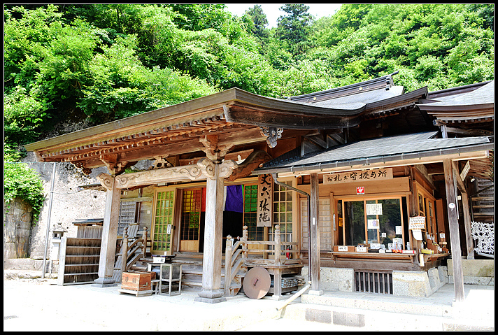 20170711日本山形 山寺109.jpg