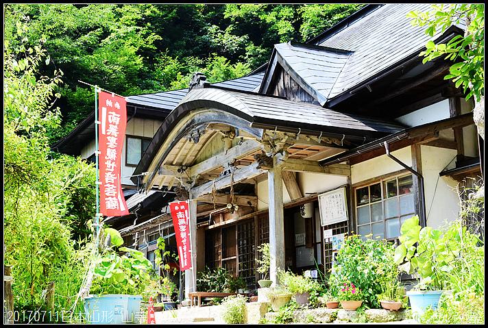 20170711日本山形 山寺118.jpg