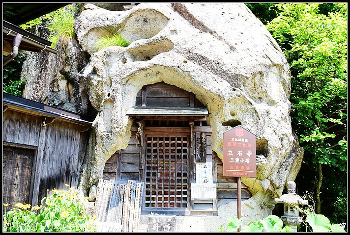 20170711日本山形 山寺120.jpg