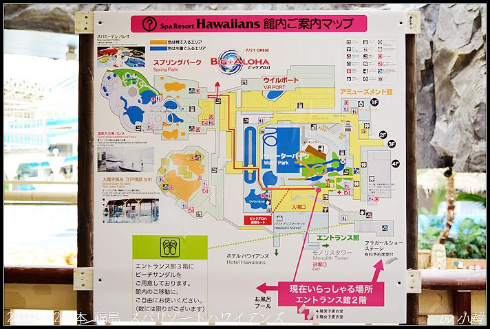 20170712日本 福島 スパリゾートハワイアンズ007.jpg