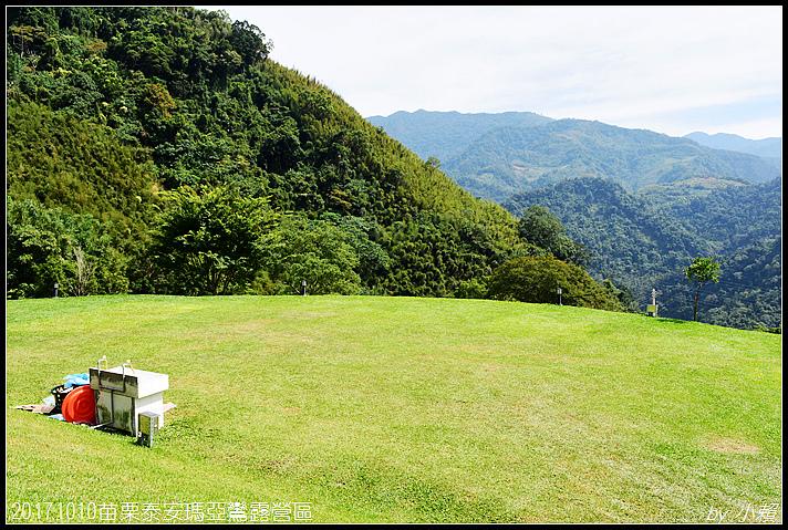 20171010苗栗泰安瑪亞鸞露營區062.jpg