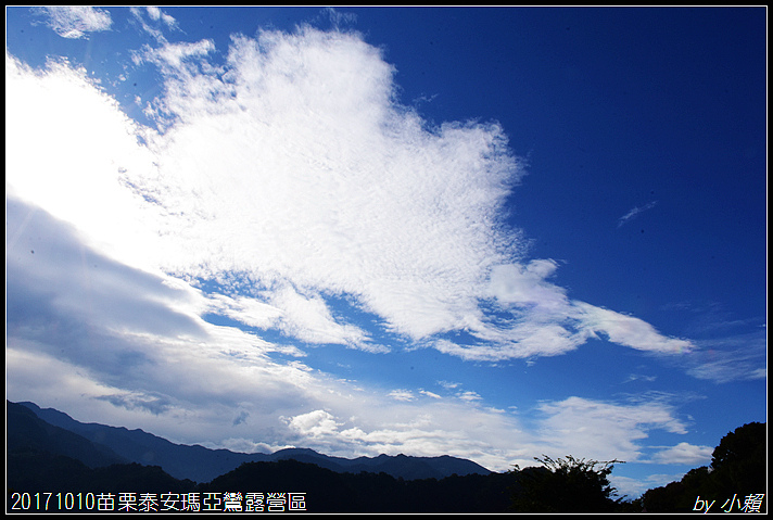 20171010苗栗泰安瑪亞鸞露營區036.jpg