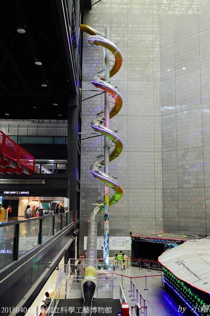 20180404高雄國立科學工藝博物館13.jpg