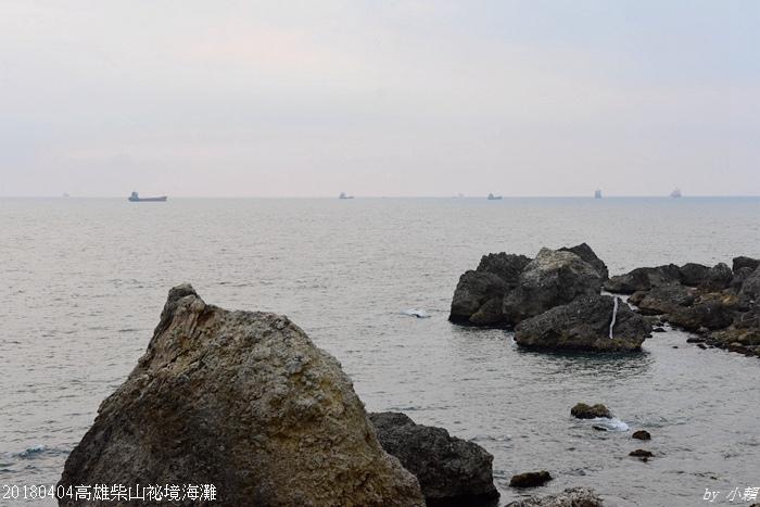 20180404高雄柴山祕境海灘09.JPG