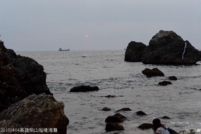 20180404高雄柴山祕境海灘41.JPG