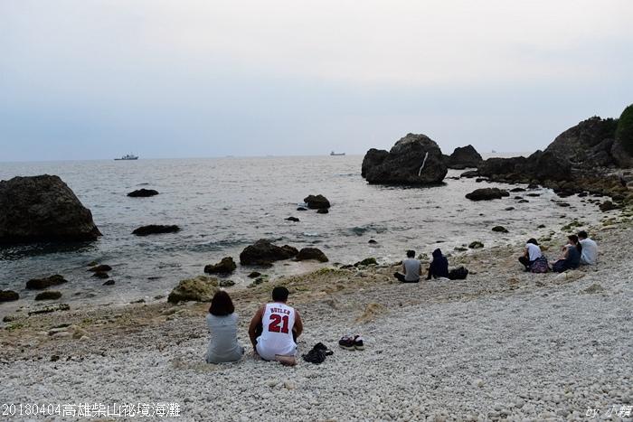 20180404高雄柴山祕境海灘45.JPG