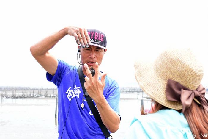 20180422彰化芳苑西海峽灣077.jpg