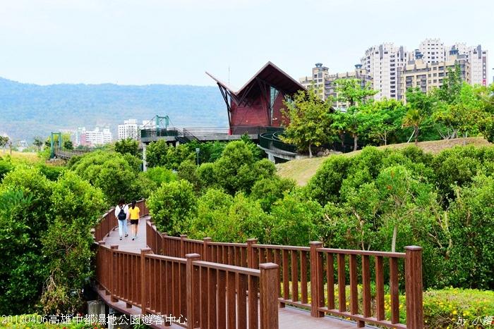 20180405高雄中都濕地公園遊客中心02.jpg