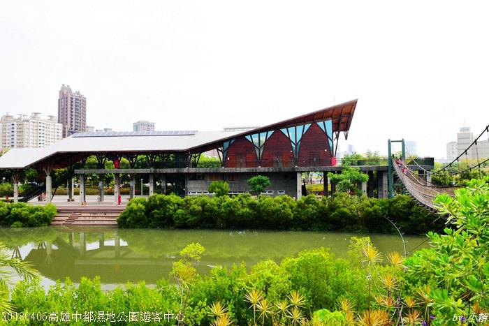 20180405高雄中都濕地公園遊客中心17.jpg