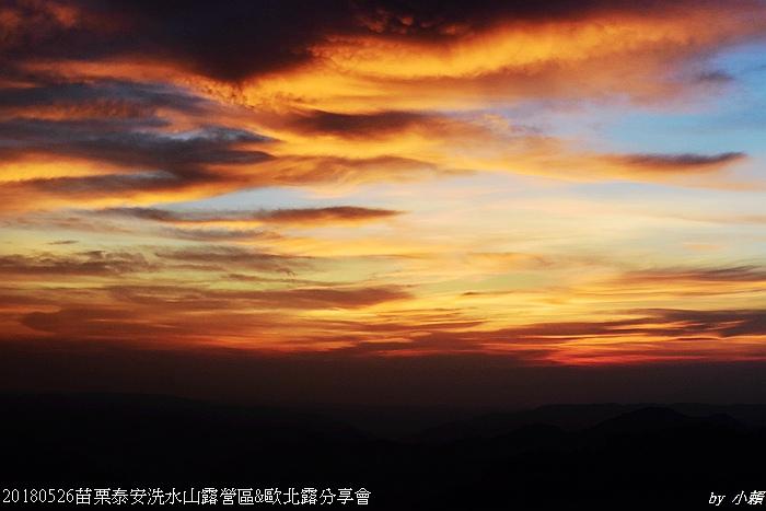 201805266苗栗泰安洗水山露露區&歐北露分享會03.JPG