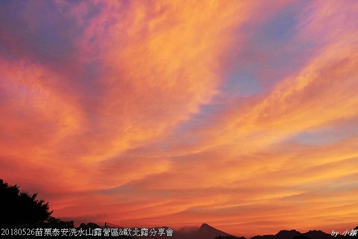 201805266苗栗泰安洗水山露露區&歐北露分享會10.JPG