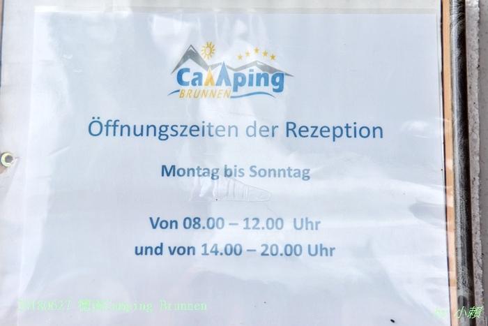 20180627Camping Brunnen29.jpg