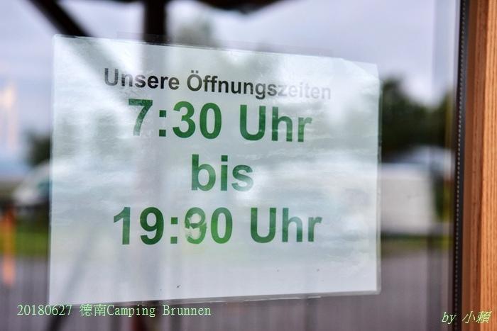 20180627Camping Brunnen27.jpg