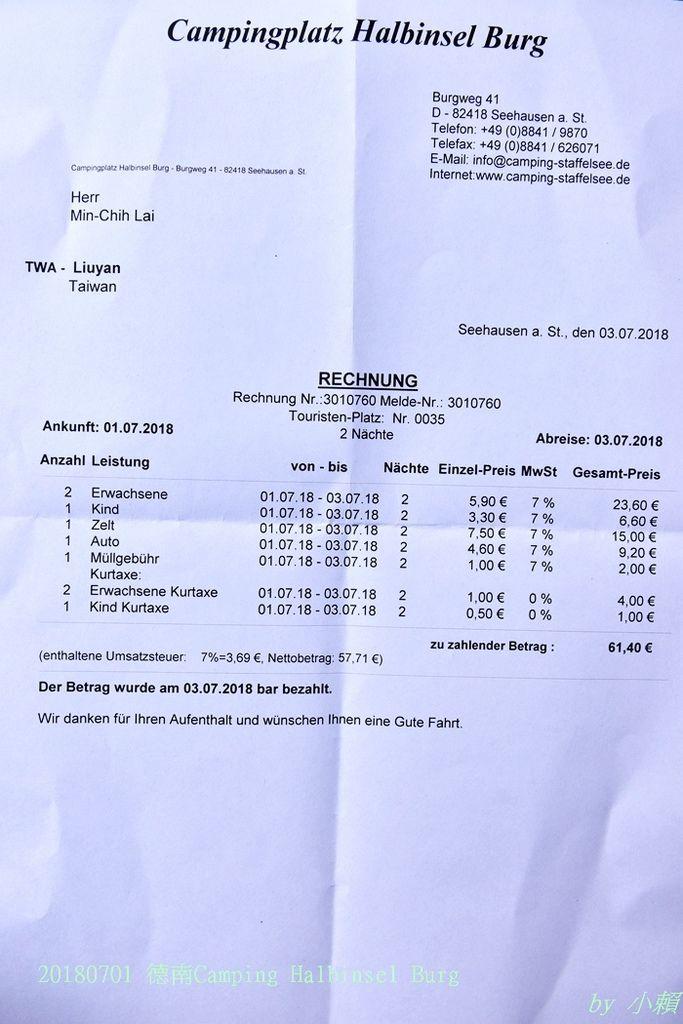 20180701Camping Halbinsel Burg253.jpg