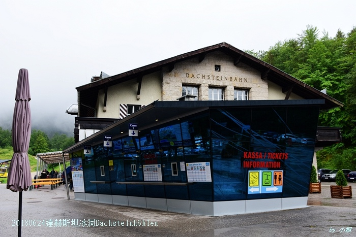 20180624達赫斯坦冰洞Dachsteinhöhlen009.jpg