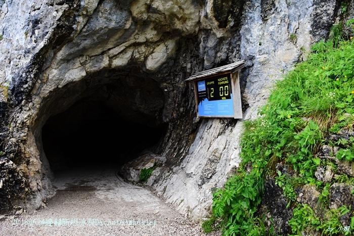 20180624達赫斯坦冰洞Dachsteinhöhlen037.jpg