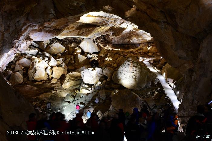 20180624達赫斯坦冰洞Dachsteinhöhlen072.jpg
