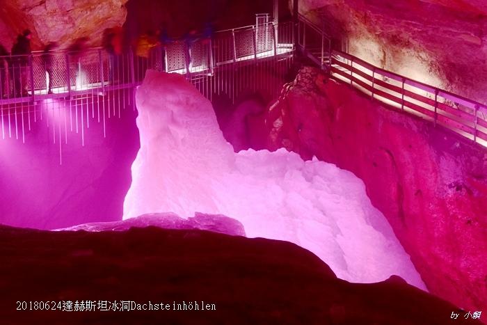 20180624達赫斯坦冰洞Dachsteinhöhlen125.jpg