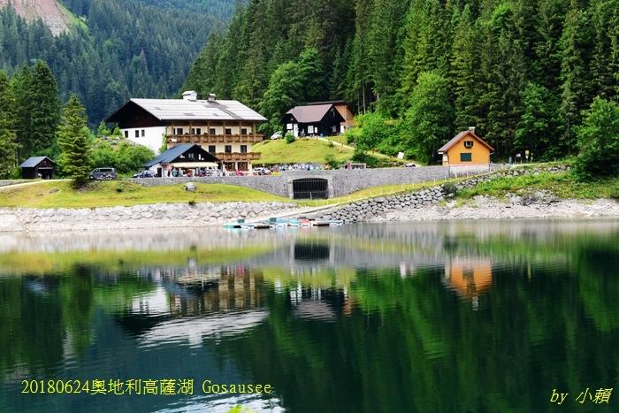 20180624高薩湖 Gosausee25.jpg