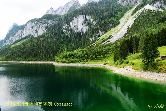 20180624高薩湖 Gosausee07.jpg