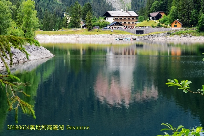 20180624高薩湖 Gosausee33.jpg