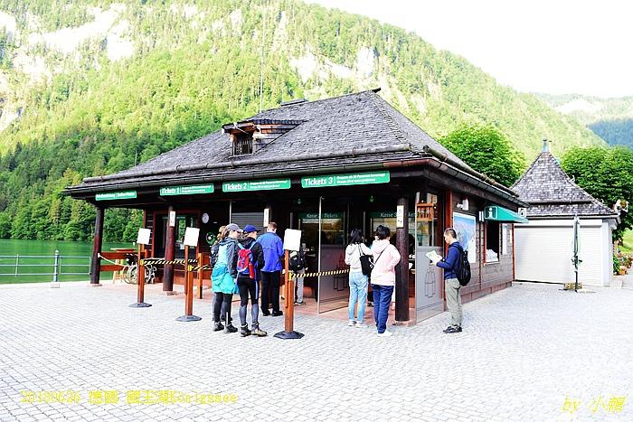 20180626國王湖Königssee005.jpg