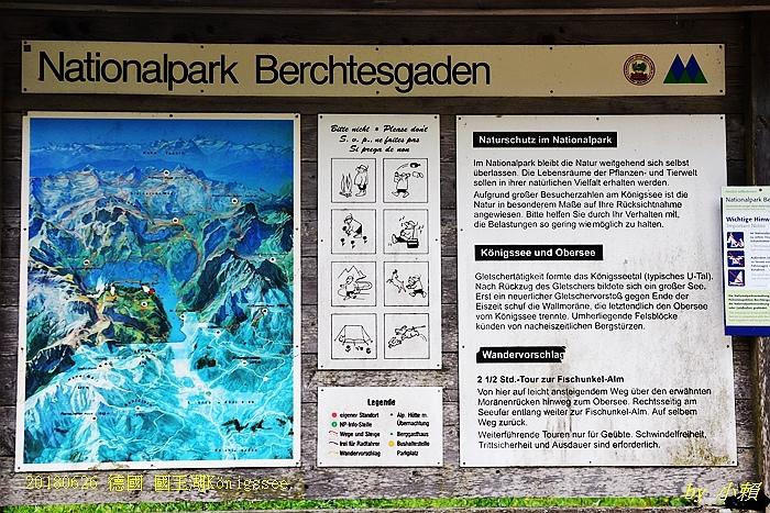 20180626國王湖Königssee107.jpg