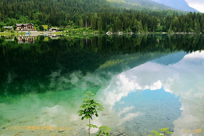 20180627辛特湖Hintersee34.jpg