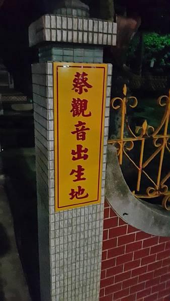 南天宮青峰寺2