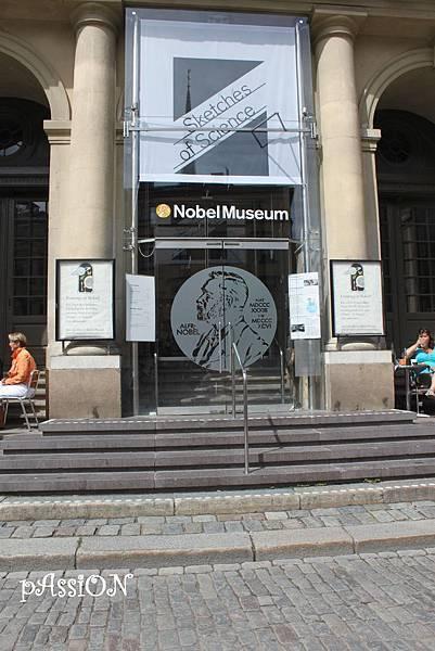 瑞典 斯德哥爾摩 諾貝爾博物館