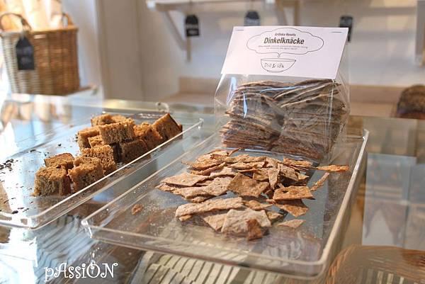 瑞典 斯德哥爾摩 Grillska Husets Café(Stockholm Stadsmission公益麵包店)