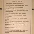 瑞典,斯德哥爾摩,Kajsas Fisk魚湯