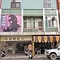 台南 帕妃咖啡