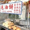 台南,府東街郵局旁的無名炸物下午茶銅板零食