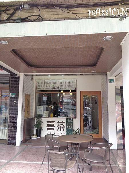 台南 Season Cafe