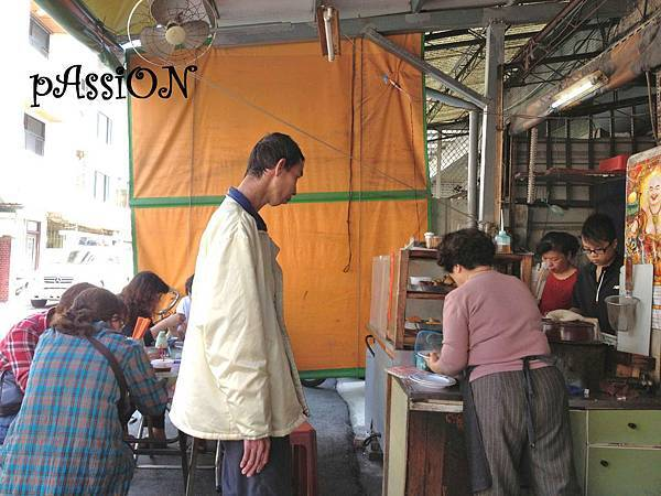 台南 三街麵店