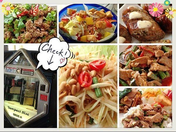 台南 莎麗家庭泰式餐廳